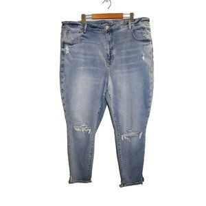 American Eagle Super Hi Rise Ripped Jegging